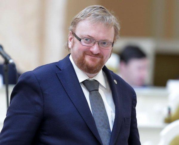 """""""Музыка помоек"""": депутат Милонов предложил расстрелять Оксимирона и Гнойного"""