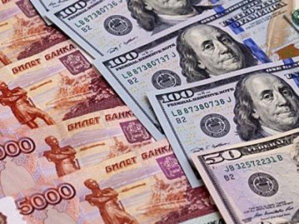 Курс доллара на сегодня, 25 сентября 2017: курс доллара опустится ниже 57 рублей - прогноз экспертов