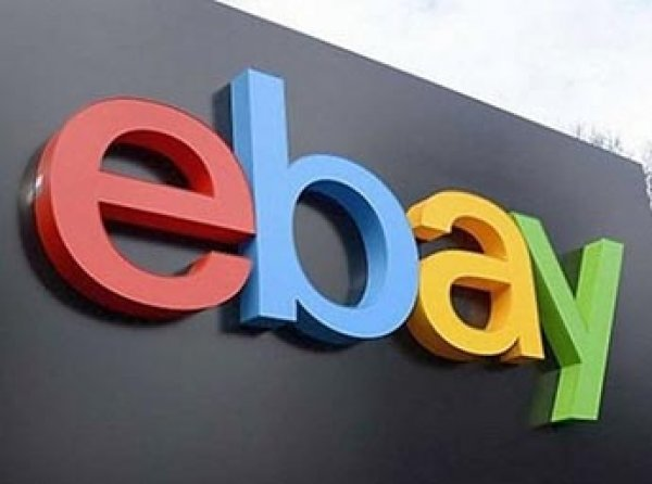 Россия готовится ввести налог для AliExpress, Amazon и eBay
