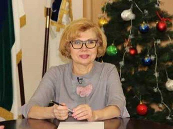 """В Коми мэра города осудили за репост в соцсетях фото подчиненной """"в леопардах"""""""
