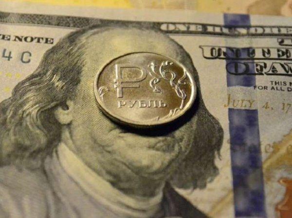 Курс доллара на сегодня, 20 сентября 2017: рубль попадет в зависимость от пенсионного фонда Норвегии – эксперты