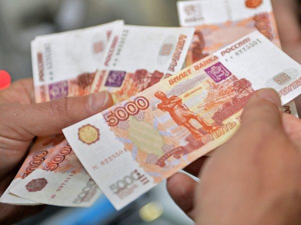 Курс доллара на сегодня, 14 сентября 2017: курс рубля определится по итогам заседания мировых ЦБ - эксперты