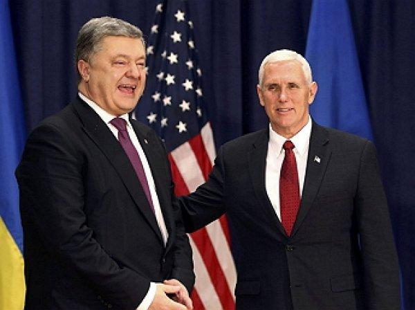 Порошенко и Пенс бойкотировали выступление Лаврова в ООН