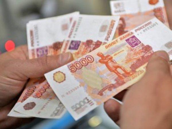 Курс доллара на сегодня, 19 сентября 2017: Орешкин спрогнозировал стабильный рубль в течение трех лет