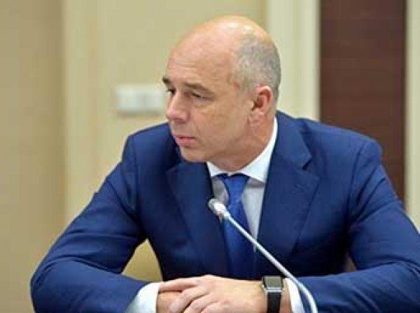 """""""Не могу согласиться"""": глава Минфина Силуанов не поверил, что пенсионеров работать заставляет нужда"""