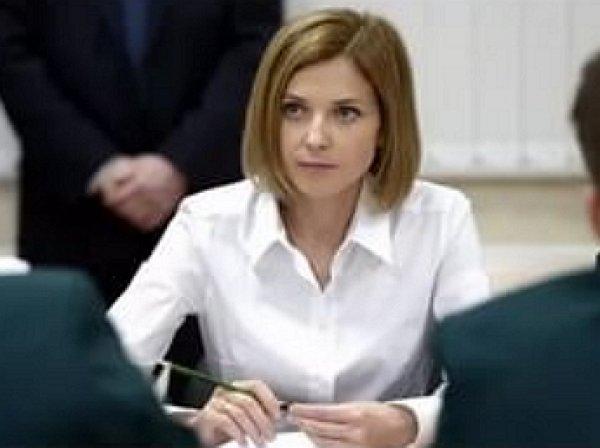 """Поклонская заявила о """"сомнительных схемах"""" финансирования """"Матильды"""""""