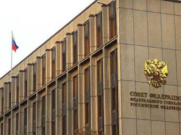 """Совфед предложил высылать из России за """"нежелательное поведение"""""""