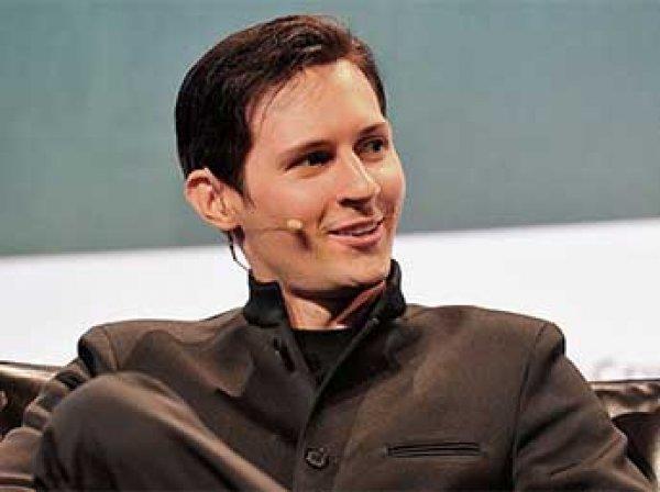 """Дуров показал протокол ФСБ за нарушение мессенджером Telegram """"закона Яровой"""""""