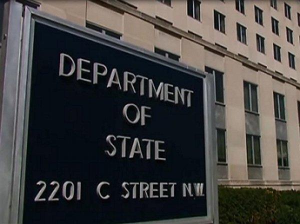 В Госдепе назвали причину обысков в российских дипмиссиях в Вашингтоне и Сан-Франциско