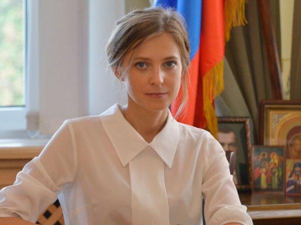 """Поклонская рассказала подробности """"исторической"""" встречи с Учителем"""
