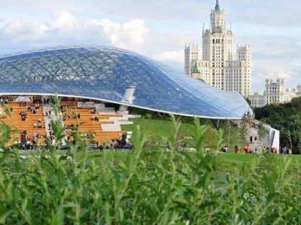 """Парк """"Зарядье"""" в Москве изменил режим работы из-за вандалов"""