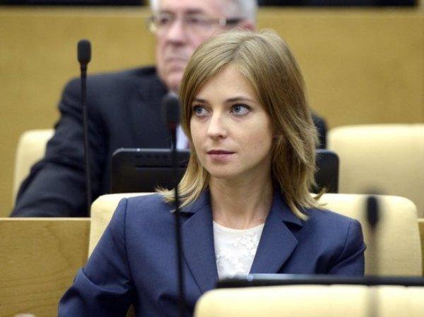 Монархическая партия решила выдвинуть Поклонскую на выборы президента РФ
