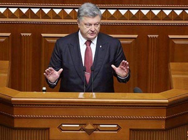 Порошенко предложил ООН учредить «группу друзей деоккупации Крыма»