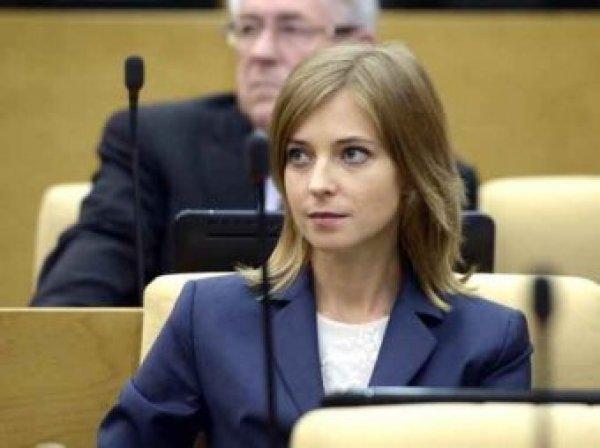 """Поклонская ответила на критику Мединского по поводу """"Матильды"""""""