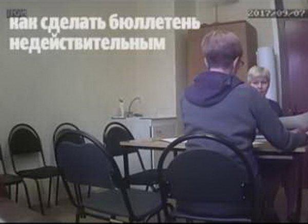 """Скандальное видео с """"подкупом"""" привело к увольнению глав Ново-Переделкино"""