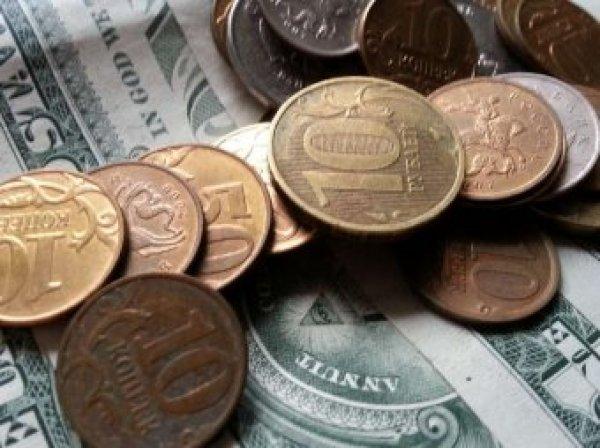 Курс доллара на сегодня, 18 сентября 2017: ЦБ РФ загнал себя в угол, обесценивая рубль – эксперты