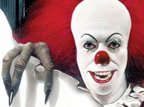Петербургские клоуны выступили против фильма «Оно»