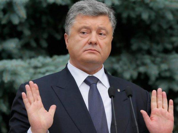 """""""Мы не с протянутой рукой сюда пришли"""": заявление Порошенко в США развеселило Сеть"""
