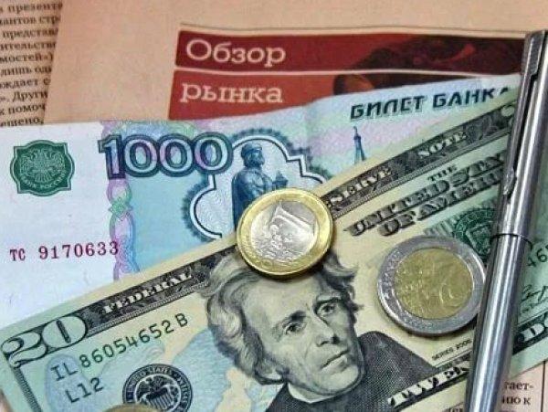 Курс доллара на сегодня, 15 сентября 2017: рубль устал следить за нефтью и ставкой ЦБ РФ - эксперты