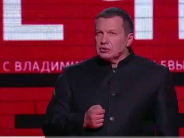 Владимир Соловьев отреагировал на шутку Ивана Урганта про соловьиный помет (ВИДЕО)