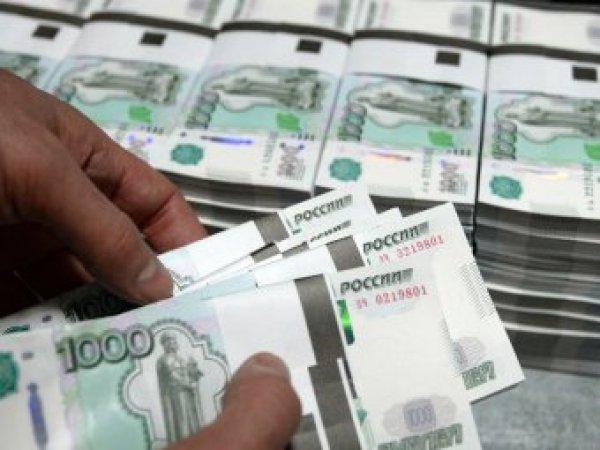 Курс доллара на сегодня, 9 сентября 2017: эксперты рассказали о перспективах рубля на ближайшие годы