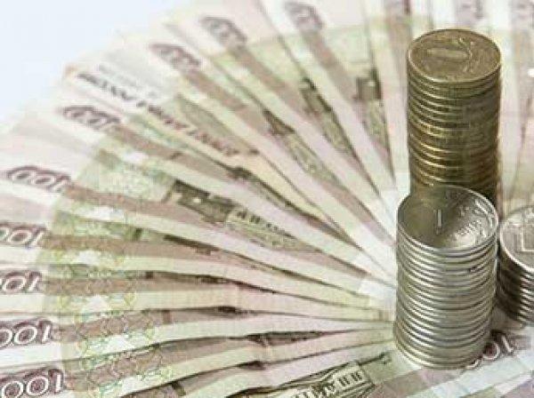 Минэкономразвития рассказало о сокращении пенсий в России в ближайшие три года
