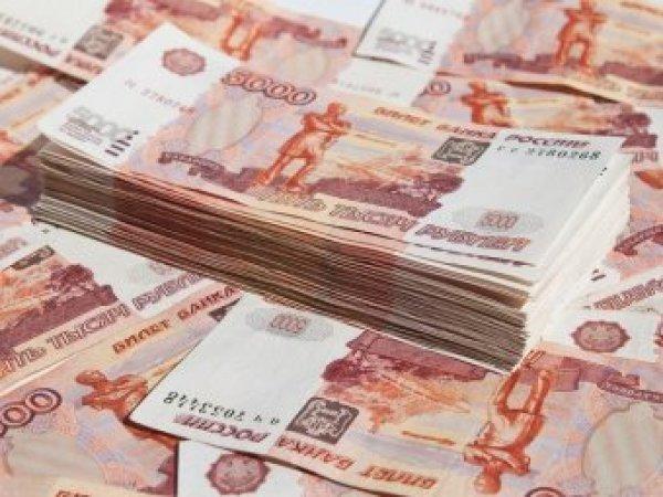 Курс доллара на сегодня, 14 сентября 2017: эксперты дали прогноз по курсу рубля на октябрь 2017