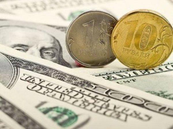 Курс доллара на сегодня, 16 сентября 2017: рубль вяло отреагировал на снижение ставки ЦБ РФ – эксперты