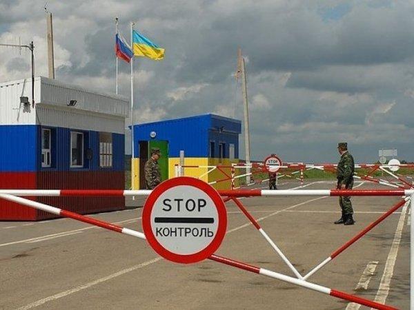 В Госдепе выступили за размещение миротворцев на российско-украинской границе