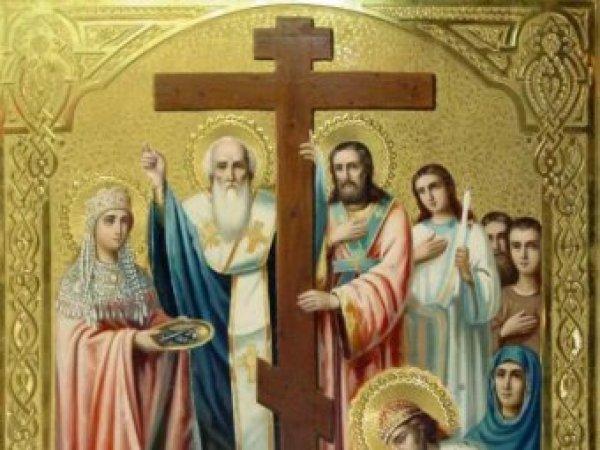 Какой сегодня праздник: 27 сентября 2017 отмечается церковный праздник Воздвижение Креста Господня