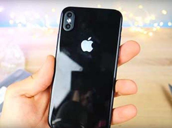 В Сеть попало первое ВИДЕО с работающим iPhone 8