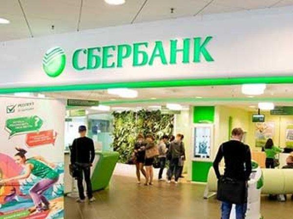 Сбербанк запускает проект по выдаче паспортов и водительских прав