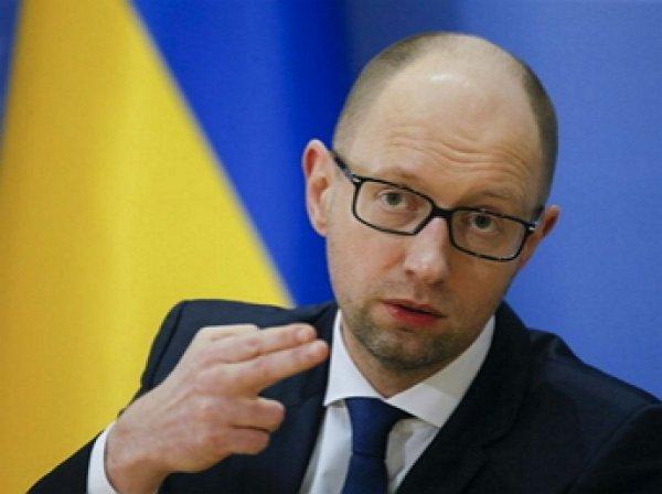 Яценюк подал иск в ЕСПЧ против России