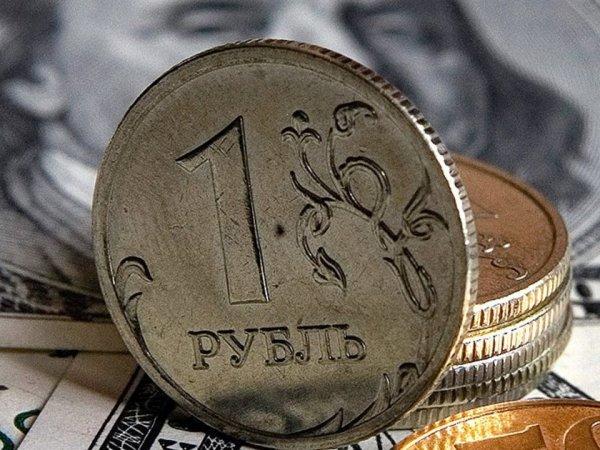 Курс доллара на сегодня, 19 сентября 2017: эксперты предвещают рублю повторение апрельского падения