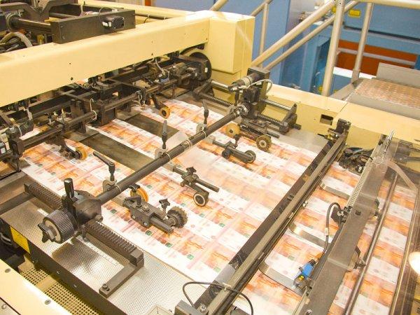 Курс доллара на сегодня, 4 октября 2017: ЦБ запустил печатный станок, чтобы выплатить пенсии