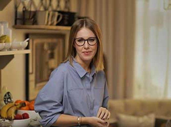 Собчак признала, что вряд ли победит на выборах президента в 2018 году
