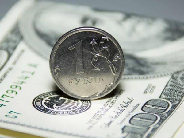 Курс доллара на сегодня, 7 октября 2017: в МЭР дали прогноз по курсу рубля на конец 2017 года