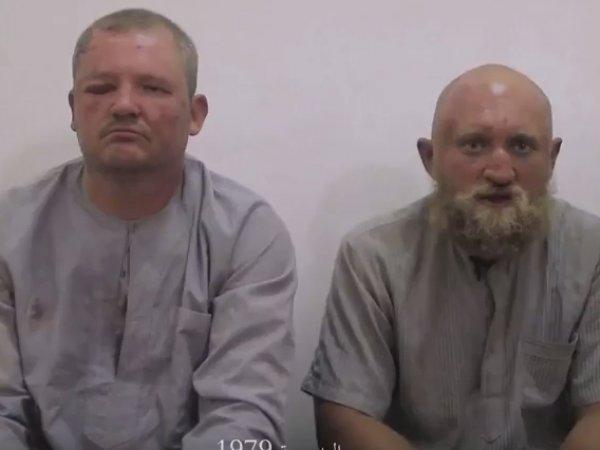 Боевики ИГИЛ показали видео с захваченными российскими военнослужащими