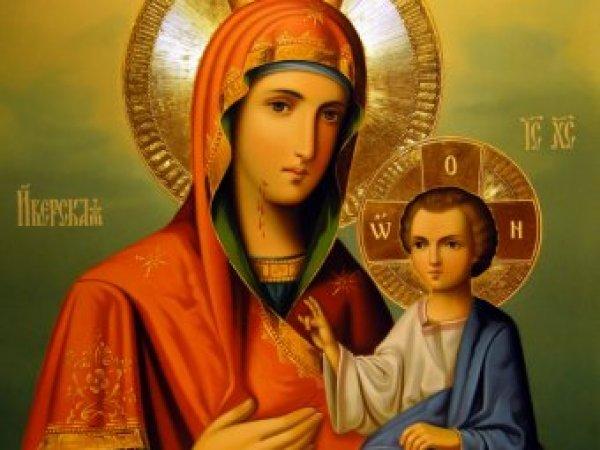 Какой сегодня праздник: 26 октября отмечается церковный праздник Иверская икона Божией Матери