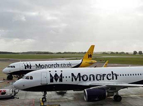 Авиакомпания Monarch Airlines прекратила полеты: пострадать могут 860 тыс. человек