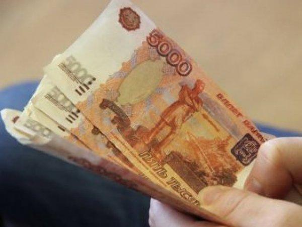 Курс доллара на сегодня, 5 октября 2017: Минфин пообещал рублю 17 лет падения