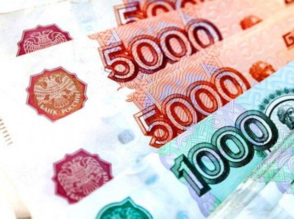 Стала известна дата презентации банкнот номиналом 200 и 2000 рублей