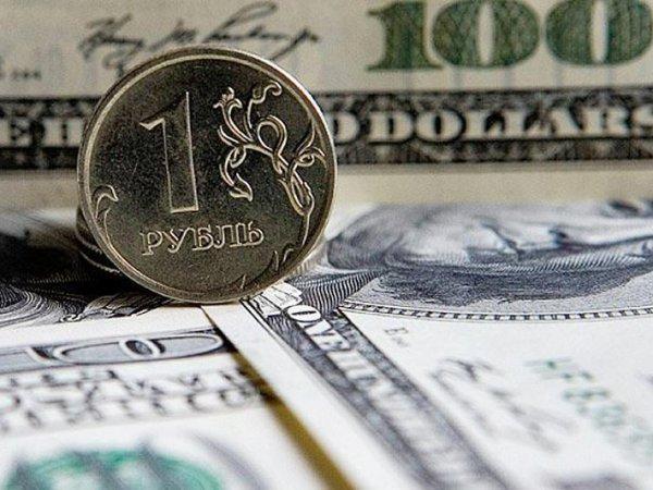 Курс доллара на сегодня, 18 октября 2017: рубль будет падать дальше - прогноз экспертов