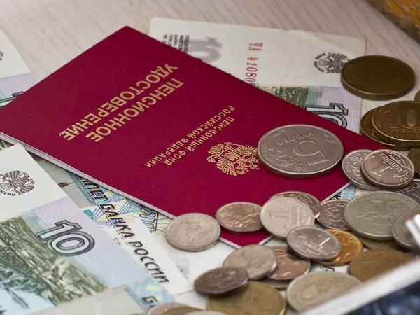 Повышение пенсии в октябре 2017: будет ли – рассказали СМИ