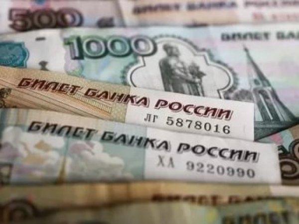 Курс доллара на сегодня, 2 октября 2017: Saxo Bank прогнозирует падение рубля и проблемы у банков