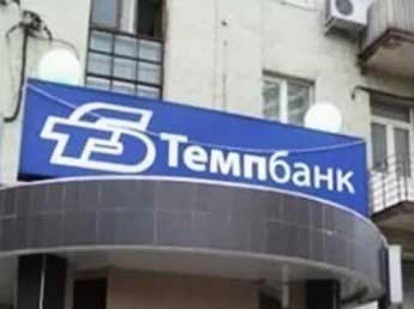 ЦБР отозвал лицензию у московского банка, попавшего под санкции США