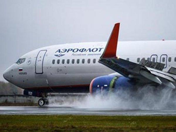 """У лайнера """"Аэрофлота"""" топливо кончилось прямо во время полета в Москву"""