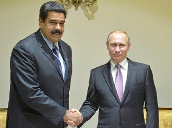 Мадуро назвал встречу с Путиным необыкновенной
