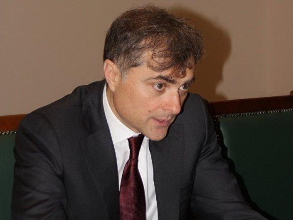 Сурков раскрыл детали переговоров с Волкером о перемирии в Донбассе