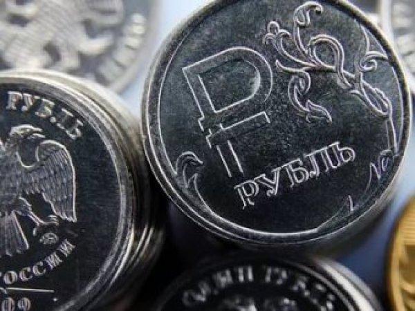 """Курс доллара на сегодня, 6 октября 2017: рубль стоит на """"трех китах"""" – эксперты"""